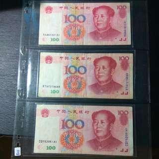 100人民币99版