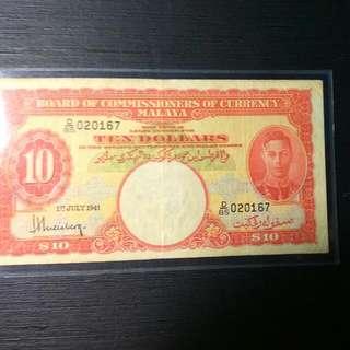 Malaya 🔟 Dollars Notes.