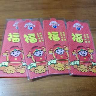 DoDo seafood red packet