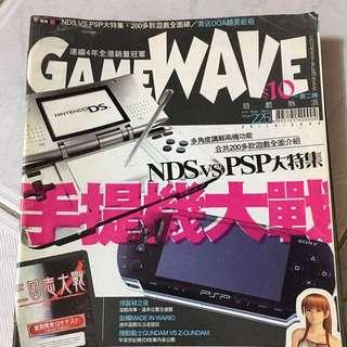 GameWave (NDS vs PSP)