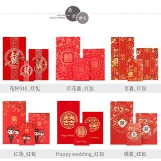 Red Packet. Wedding xi angbaos