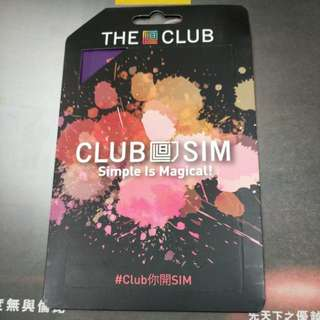 the club sim card 5gb free 4G speed 旅遊 高速 travel sim卡咭
