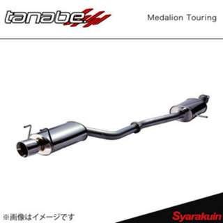 Mint and Rare Tanabe full cat back exhaust with cert for FD2R