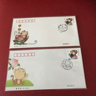 China stamp 2004-1 2 FDC