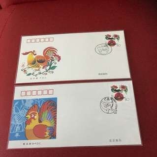 China stamp 2005-1 2 FDC