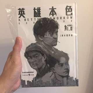 <全新>英雄本色電影鋼筆手繪漫畫 黃水斌作品 港漫