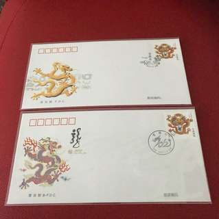 China stamp 2012-1 2 FDC