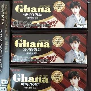 Wannaone x Ghana