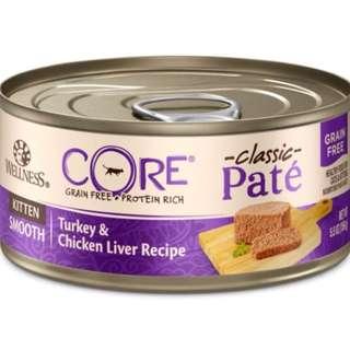 Wellness Core Pate 5.5oz - $3.50 / per ctn of 24 cans $78.00