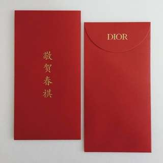 A packet of 8pcs Dior 2018 Red Packets