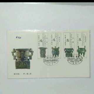 China Stamp 1982 T75 FDC