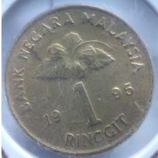 (CN 0010-1) 1995 Malaysia Keris 1 Ringgit Coin