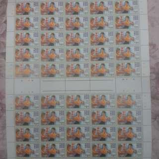 李小龍郵票 -板A4