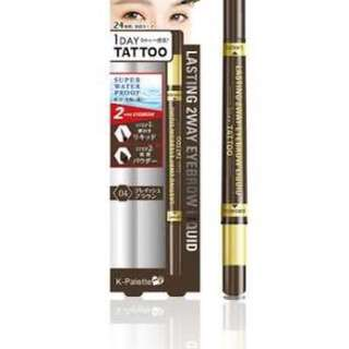 K-Palette Eyebrow Liner (Grayish Brown)