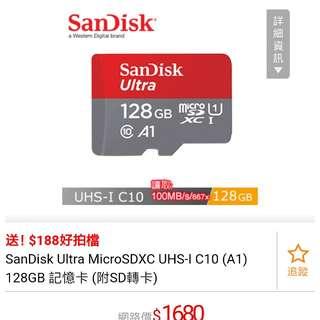 Sandick microsd xc 128GB