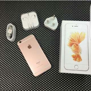 Iphone 6s nett