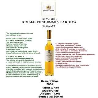 Sicily Dessert wine 西西里甜酒