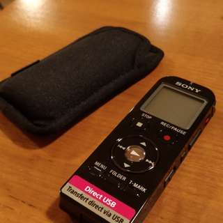 Digital Voice Recorder Sony ICD-UX533
