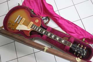 Gibson Les Paul Standard Limited Edition 1997