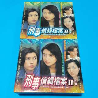 TVB DRAMA  刑事侦缉档案ll VCD