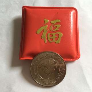 1981 Year of Rooster $10 Unc Coin