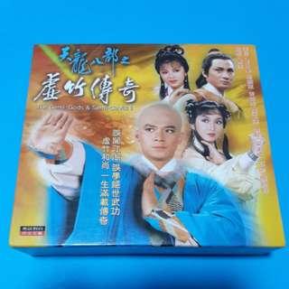 TVB DRAMA  天龙八部 之 虚竹传奇 VCD