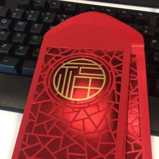 ING red packet Ang bao wrappers 2018