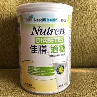 糖尿病患者營養補充品。佳膳。適糖Nutren400g