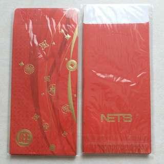 Red packet Nets 6pcs per set