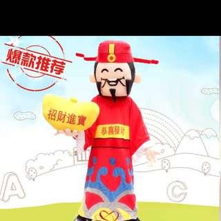 Fortune God Mascot $200 Brand New