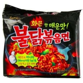 Samyang Fire Noodles (Original)