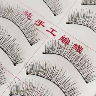 Taiwan Handmade Fake Eyelashes