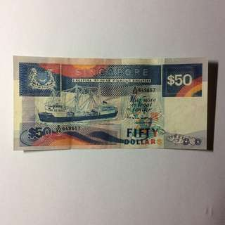 86A649657 Singapore Ship Series $50 note.