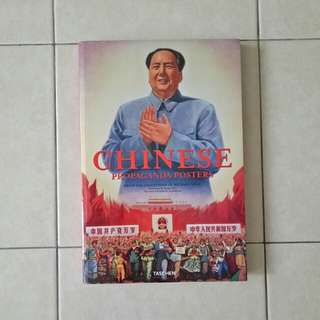 Soft Cover Chinese Propaganda posters page 239 size 34x23cm condition 8/10