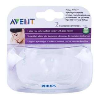 Phillips Avent nipple protector