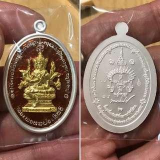 Maha Surasak (Silver,Gold Lonya) Wat Pradoo