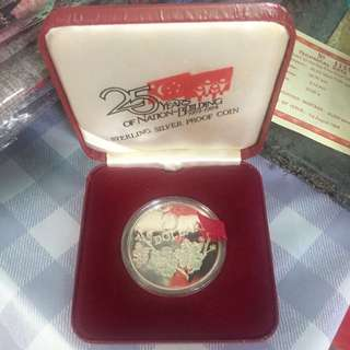 Singapore 1984 $5 25 Years Of Nation Building Silver Proof Coin