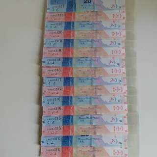 全新中國銀行 全部2015年7月1日出版👉 20元:100元 極少找得到有相同號碼👉靚號碼👉 信號碼 👉共20元8張👉100元8張共16張