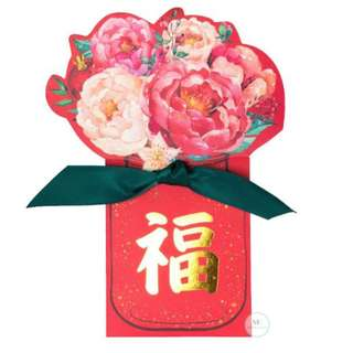 Blossom Blessing Red Packet / Wedding/ Birthday