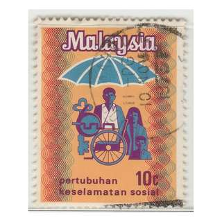 MALAYSIA 1973 Social Security Organisation 10c used SG #100  (0278)