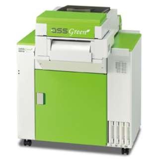 NORITSU QSS-Green Simplex Inkjet Printer