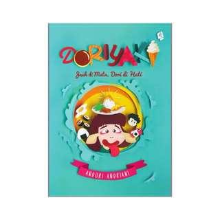 e-book doriyaki