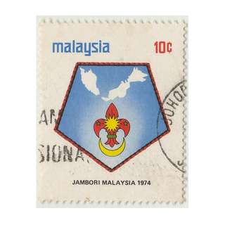 Malaysia 1974 Scout Jamboree 10c used SG #117 (0280)