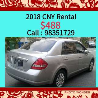 2018 CNY car rental - call 98351729