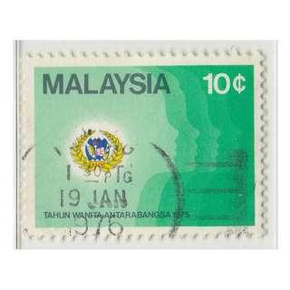 MALAYSIA 1975 International Womens Year 10c used SG #133 (0282)