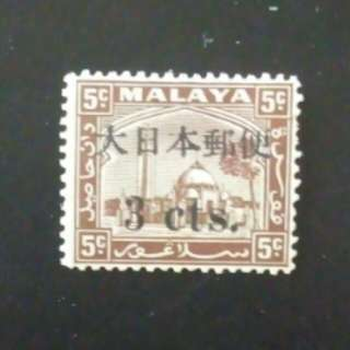 "[lapyip1230] 日佔馬來亞 1943年 ""大日本郵便"" 加蓋票 改三仙 新票 Mint"