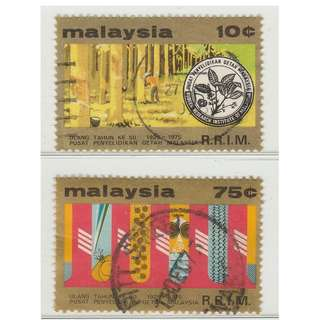 MALAYSIA 1975 50th Anniversary of the Rubber Research Institute of Malaysia 10c & 75c used SG #141 & 143 (0284)