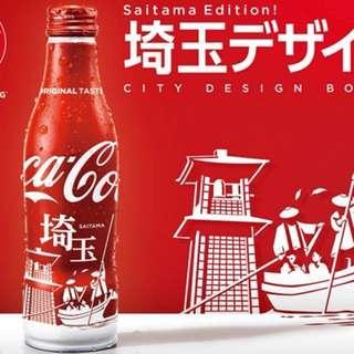 可口可樂日本版(埼玉地區限定版)代購