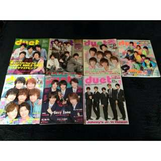 DUET BACK ISSUES PRELOVED JAPAN MAGAZINES