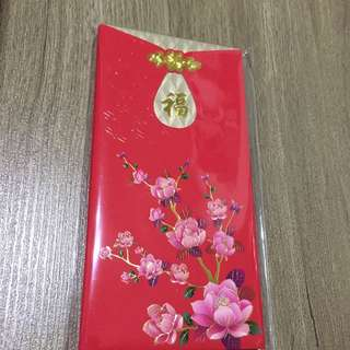 Red packets 2018 Yue hwa
